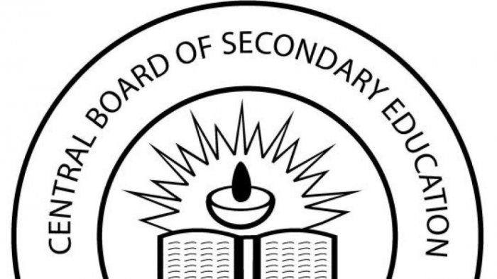 Central Board of Secondary Education is considering to reduce the number of questions in the class 10 examination. (TPML Photo)