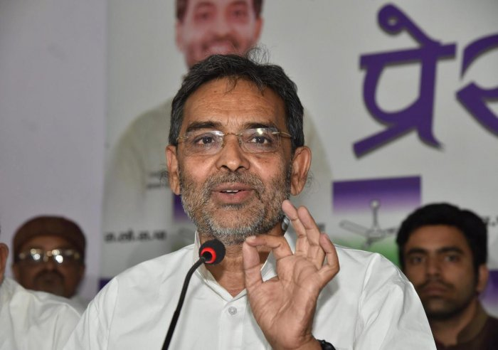 Rashtriya Lok Samata Party (RLSP) chief Upendra Kushwaha . PTI File Photo