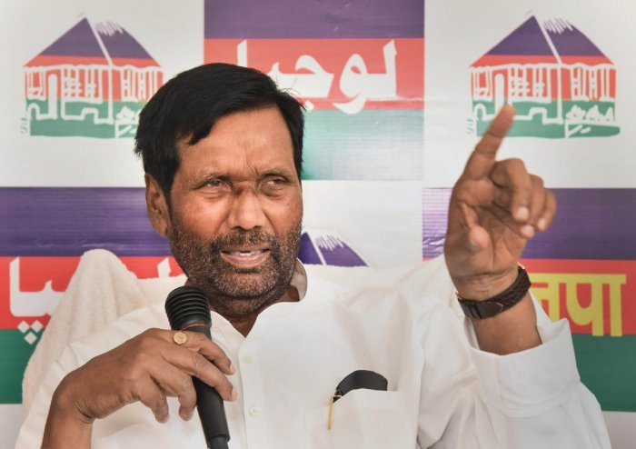 """""""The prime minister alone should get a credit of this victory since the entire election revolved around him, debate on inflation or corruption did not matter,"""" Ram Vilas Paswan said. PTI File photo"""