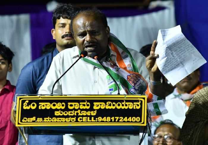 Karnataka Chief Minister HD Kumaraswamy. Picture credit: Tajuddin Azad/ DH Photo