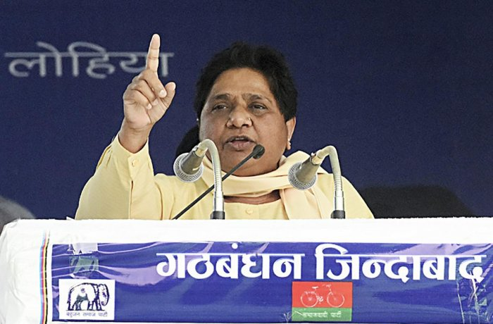 The BSP president also called for including the right to vote under the fundamental rights as enshrined in the Constitution. PTI File photo