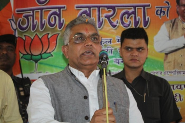 Dilip Ghosh warned TMC against using violence, after BJP made significant inroads in West Bengal. (Credit: DH photos)