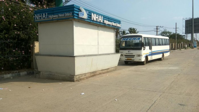 Highway Nest at Hoskote toll plaza near Bengaluru.