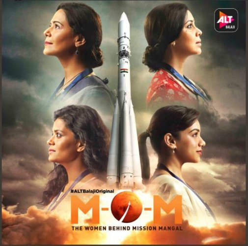 """In what appears to be a major gaffe, the poster of Ekta Kapoor's recently announced web series """"M.O.M - Mission Over Mars"""" inspired by the story the women behind India's successful Mangalyaan mission features the wrong space rocket. (ALT Balaji Twitter Handle)"""