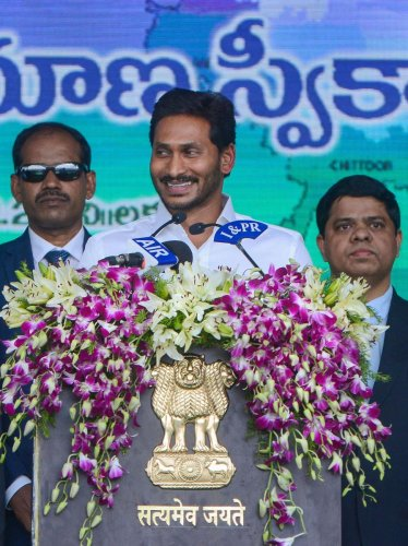 Protem Speaker S V C Appala Naidu administered the oath to the new members, beginning with Chief Minister Y S Jaganmohan Reddy and followed by Leader of Opposition N Chandrababu Naidu. (PTI File Photo)
