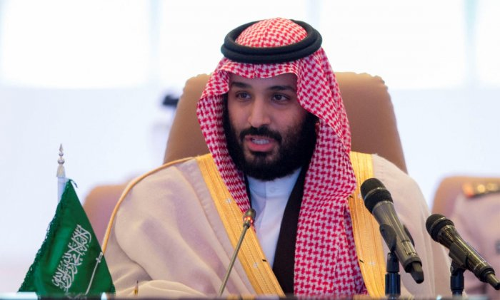 Prince Mohammed said it was still premature to announce where the IPO will be held, adding that many requirements for the sale to go through had been successfully completed. (Reuters File Photo)