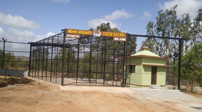 Entrance of tiger safari at Atal Bihari Vajpayee Zoological Park near Kamalapur in Hosapete taluk.