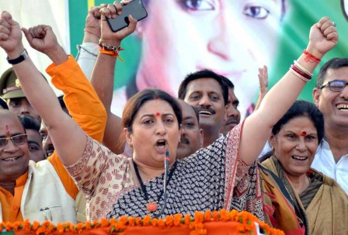Union minister Smriti Irani would soon have her own house in her Lok Sabha constituency of Amethi. PTI file photo
