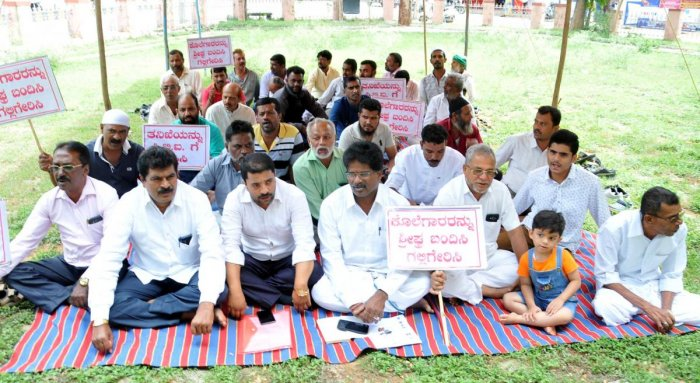 The family members and friends of Anwar stage a protest in Chikkamagaluru.