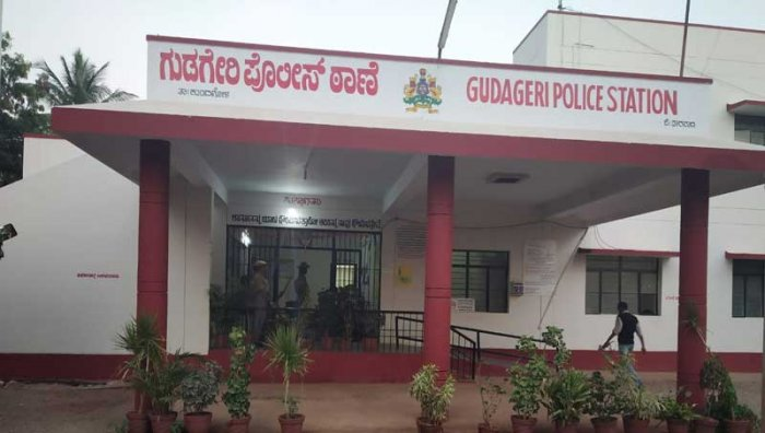 Gudageri stood the scrutiny as it had registered 100% detection of crime in 2017 as it managed to solve all the 82 cases it registered. (DH Photo)