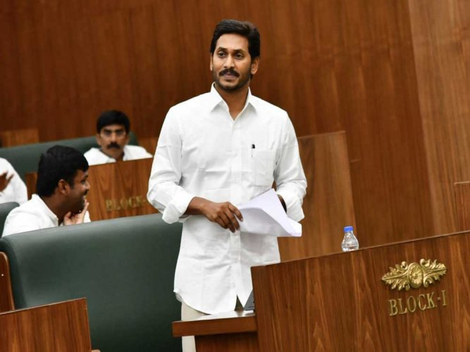 Andhra Pradesh Chief Minister Y S Jaganmohan Reddy. DH file photo