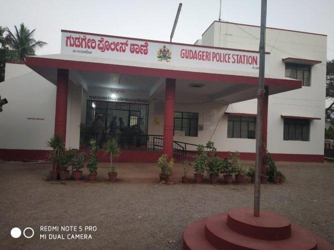 Gudageri Police Station