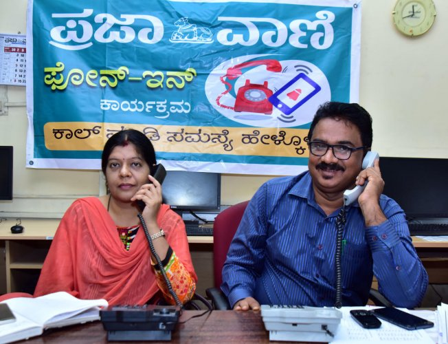Agriculture department Joint Director Seetha and Horticulture department Deputy Director H R Nayak at the phone-in programme organised by Prajavani at DH-PV Editorial Office in Balmatta on Wednesday.