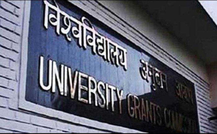 The University Grants Commission (UGC). File photo