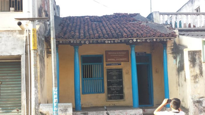 Srinivasa Ramanujan's house in Kumbakonam