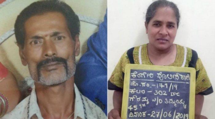 Rajashekhar and his sister Gowramma.