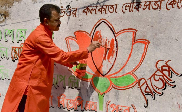 They are also keen on providing key posts to leaders who performed well in the Lok Sabha and the panchayat elections. (PTI File Photo)