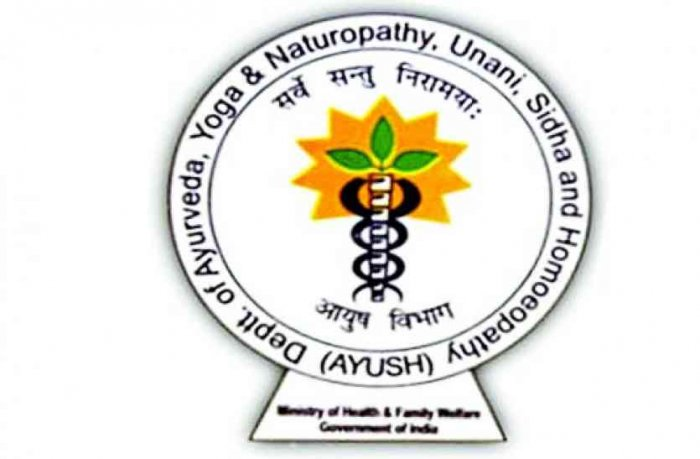 AYUSH ministry gets Rs 1,939.76 crore | Deccan Herald