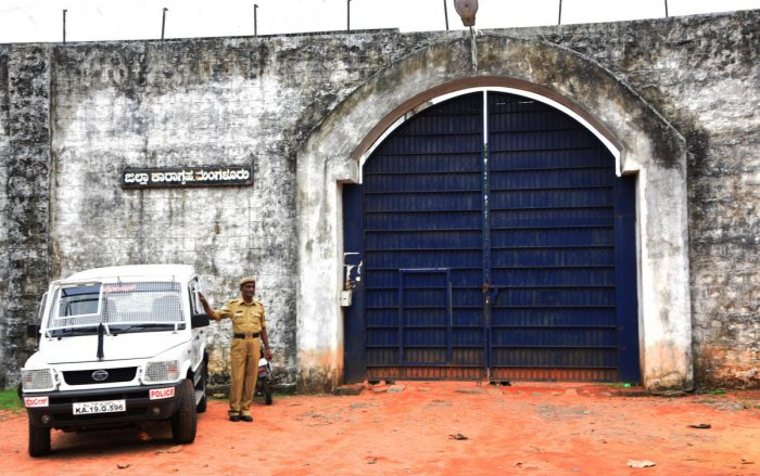 The district jail located in proximity to the district court complex in Mangaluru will soon wear a deserted look.