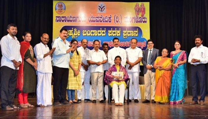 SSLC examination topper Shravya K, who scored 99.4%, was honoured with Brahmashree medal during a programme organised by Narayanaguru Yuva Vedike at Town Hall, Mangaluru, on Sunday. Dakshina Kannada MP Nalin Kumar Kateel and others look on.