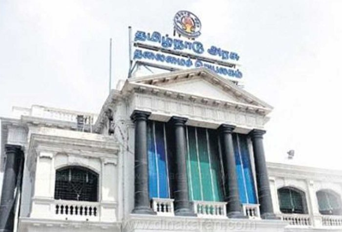 TN govt rejects DMK's call on resolution against Centre | Deccan ...