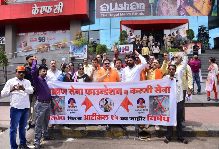 Nagpur: Members of Brahmin community stage a demonstration against the release of the Bollywood film 'Article 15' outside a theatre. (PTI Photo)