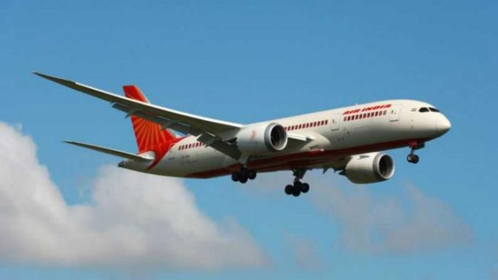 Air India stated that pilgrims returning from Saudi Arabia after Haj will be allowed to carry holy water from the Zamzam well within the permissible baggage allowance. (File Photo)