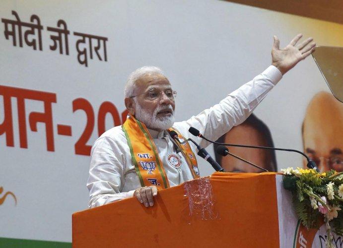 Modi asked Rajya Sabha members to visit constituencies where the BJP organisation was weak. (PTI Photo)