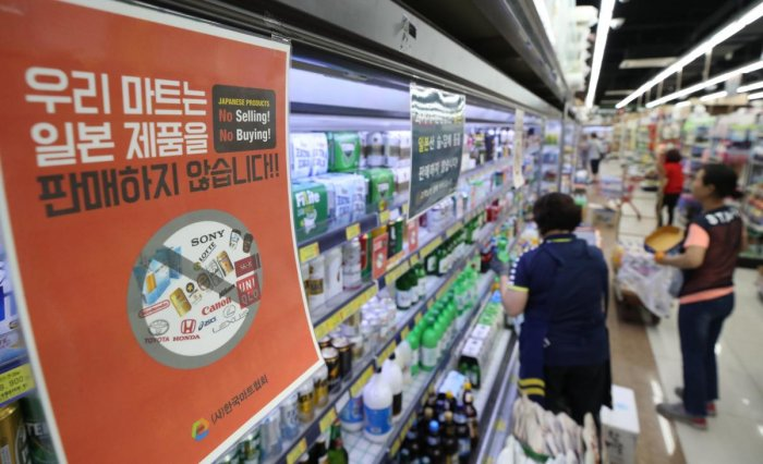 A sign informs customers that it will not sell products from Japan, at a supermarket in Seoul. (AFP Photo)