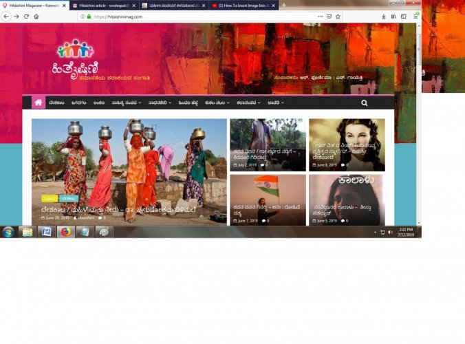 A screenshot of the web magazine Hitaishini.