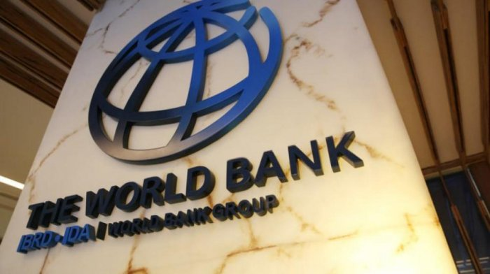 The World Bank (File Photo)