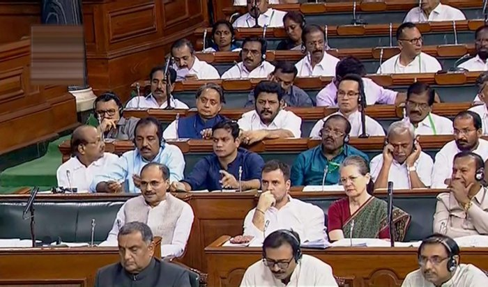 Sources said Congress finalises it strategy just before the House assembles, leaving very little time to bring other parties on board. (PTI File Photo)