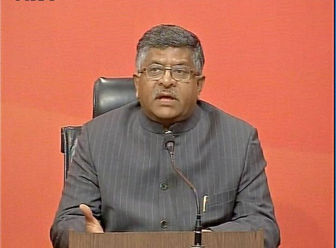 Union IT Minister Ravi Shankar Prasad. ANI file photo