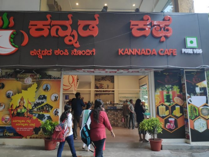 Kannada Cafe, started just a month ago has families coming in all the way from Whitefield.