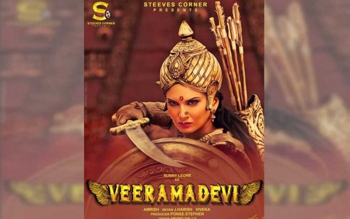 A poster of the movie Veeramadevi