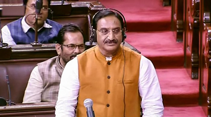 The information was shared by Union HRD Minister Ramesh Pokhriyal 'Nishank' in response to a written question in the Rajya Sabha. (RSTV/PTI)