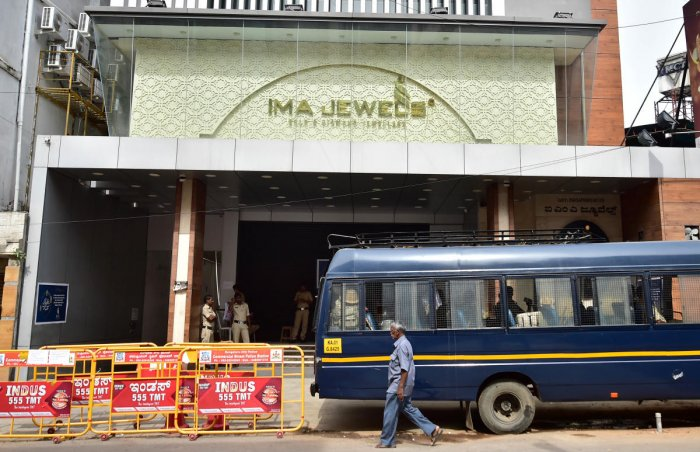 The IMA Group went bust on June 10. (DH File Photo)