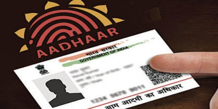 UIDAI to appoint adjudicating Officer to deal in contravention cases