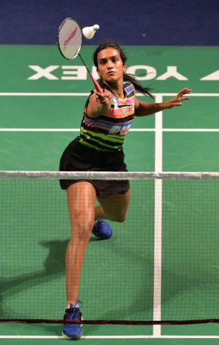 Sindhu lost the final of the BWF Tour Super 1000 tournament 15-21 16-21 to the fourth seed. (AFP File Photo)