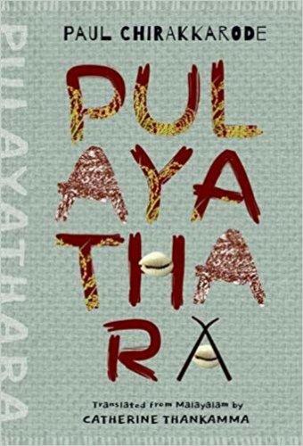 Pulayathara
