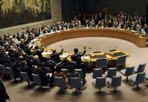 Pakistan terms India's UNSC bid 'selfish,blind national ambition'