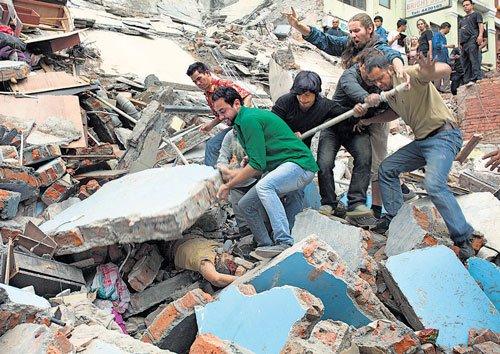 Powerful quake jolts Pakistan, 3 killed