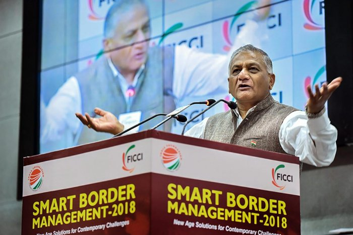 Minister of State for External Affairs V K Singh speaks during the FICCI's 'Smart Border Management 2018' conference at FICCI, in New Delhi, on Monday. PTI