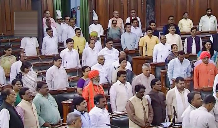Parliamentarians observe silence during an obituary reference of sitting member Ram Chandra Paswan and former Delhi chief minister Sheila Dikshit in the Lok Sabha, during the ongoing Budget Session of Parliament. (PTI Photo)