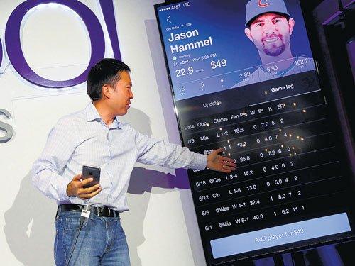 Yahoo to enter  fantasy sports market