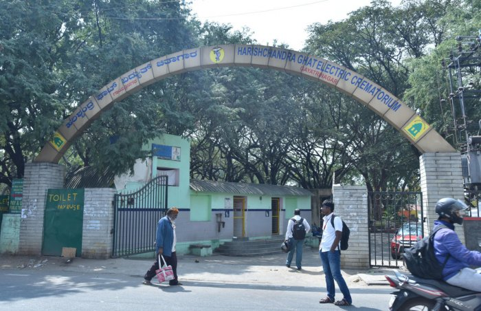 New crematoriums will be built in Dasarahalli, RR Nagar, Yelahanka and in KR Puram zones. DH file photo
