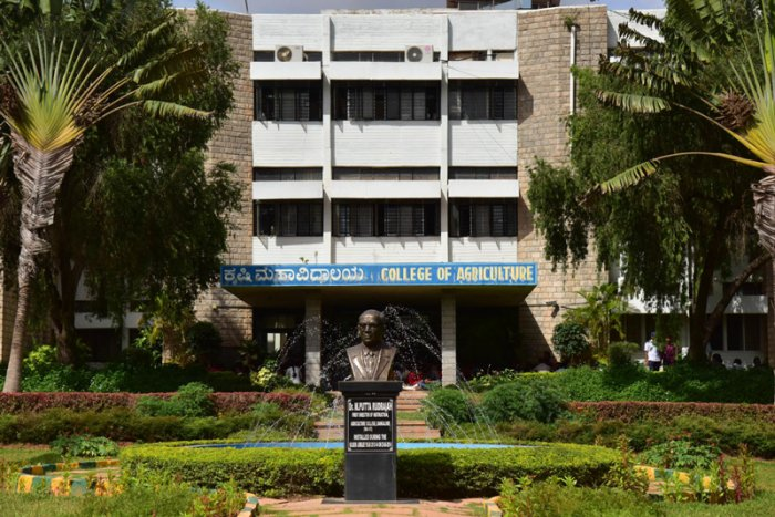 """Indian Science Congress Association Kolkata has selected UAS Bengaluru to host the event with the focal theme of """"Science and Technology and Rural Development"""". (DH File Photo)"""