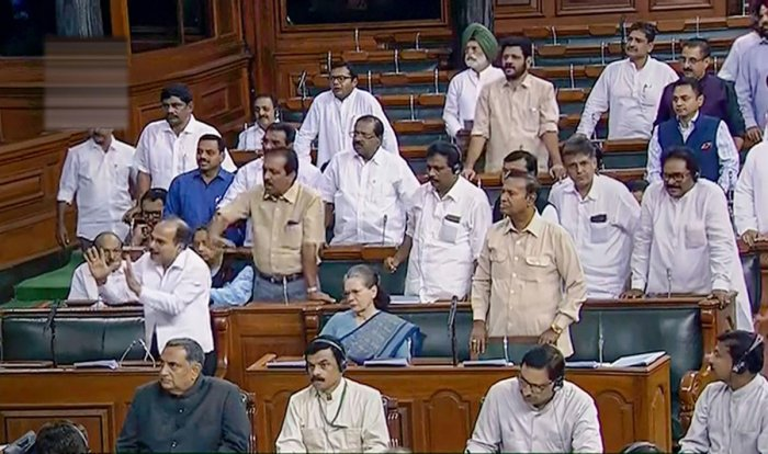 Opposition Congress members in the Lok Sabha (PTI File Photo)