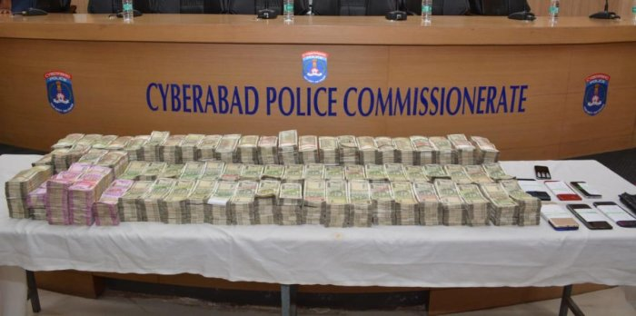 Money confiscated from the robbers