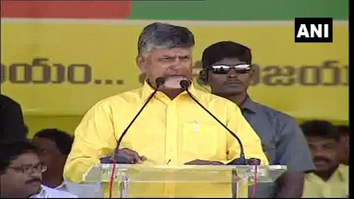 The Telugu Desam Party on late Monday night released the final and complete list of candidates for 25 Lok Sabha seats and the remaining 36 Assembly seats after thorough scrutiny. With this, the ruling party put an end to speculation and set the campaign in smooth motion. ANI photo